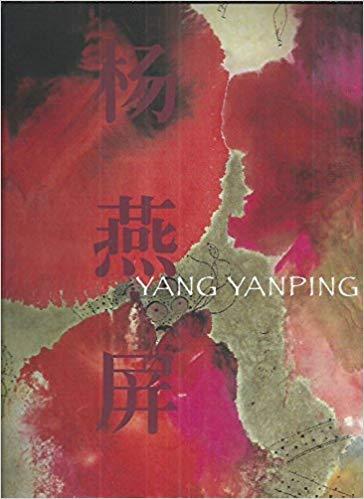 9781588860729: Yan Yanping