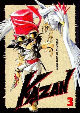 9781588990679: Kazan, Volume 3
