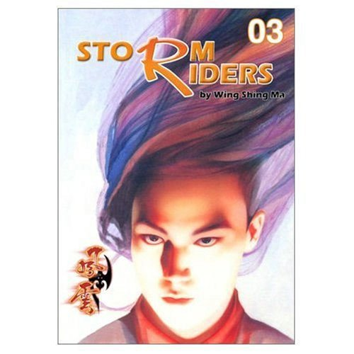 Storm Riders: Wing Shing Ma