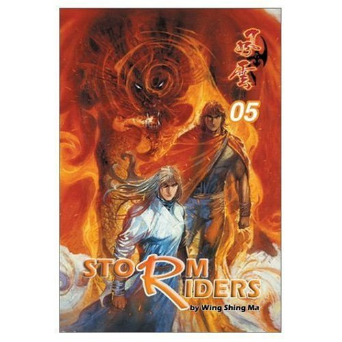 Storm Riders, Volume 5: Wing Shing Ma;