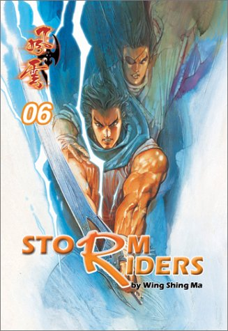 9781588991560: Storm Riders GN #6: Bk. 6