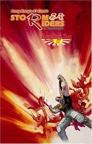 9781588991652: Storm Riders: Invading Sun