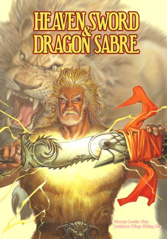 9781588991836: Heaven Sword & Dragon Sabre #1: Bk. 1 (Heaven Sword and Dragon Sabre (Graphic Novels))
