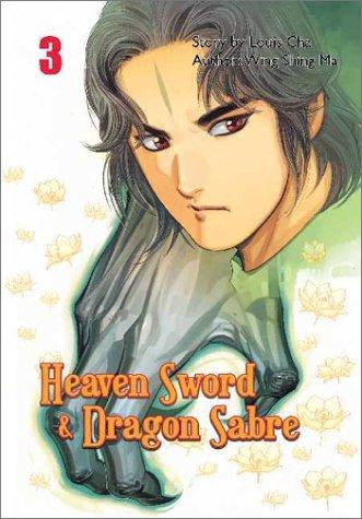 9781588991850: Heaven Sword & Dragon Sabre, Vol. 3