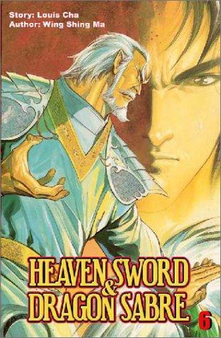 9781588991980: Heaven Sword & Dragon Sabre, Vol. 6