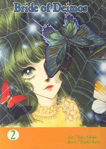 Bride of Deimos, Vol. 2: Ikeda, Etsuko