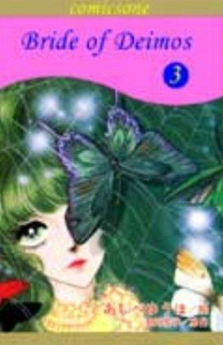 9781588992215: Bride of Deimos, Vol. 3
