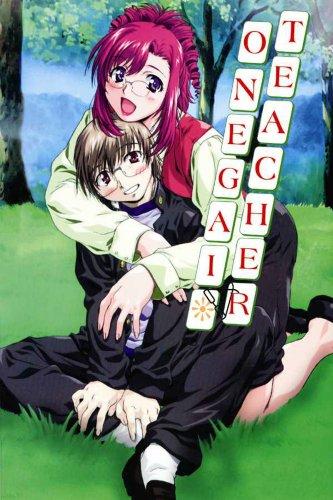 9781588992970: Onegai Teacher Novel