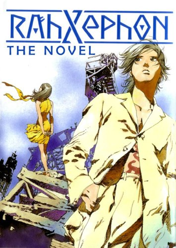 9781588993540: Rahxephon Volume 1 Novel (RahXephon (Dr Masterbook))