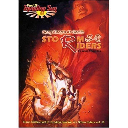 9781588993625: Storm Riders Part 2: Invading Sun #4