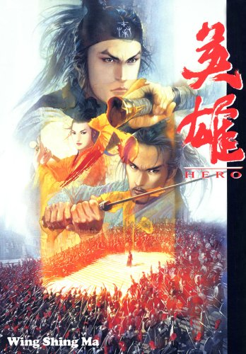Hero #1: Wing Shing Ma;