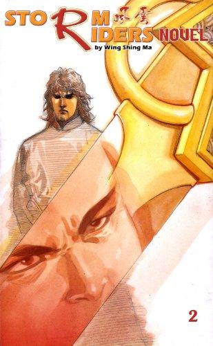9781588993762: Storm Riders Novel: A Tale Of No Name Volume 2 (Storm Riders Novels)