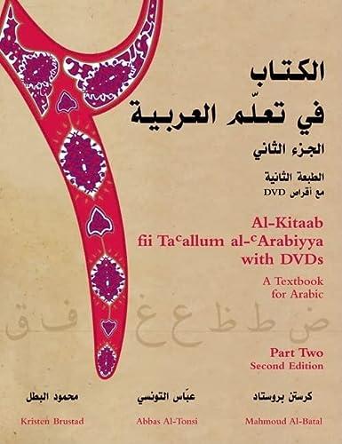 Al-Kitaab fii Ta'allum al-'Arabiyya with DVDs: A: Kristen BrustadAbbas Al-TonsiMahmoud