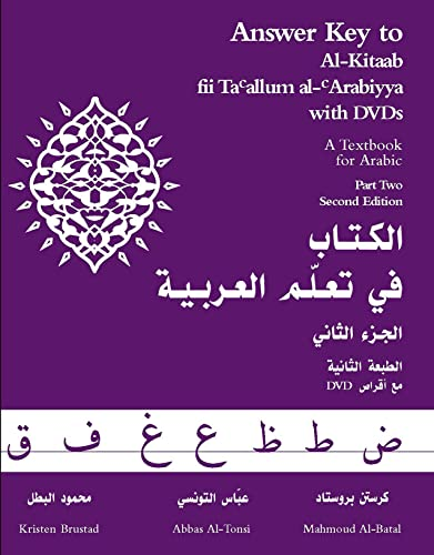 9781589010970: Answer Key to Al-Kitaab Fii Ta Callum al-CArabiyya: A Textbook for Arabic: Part Two