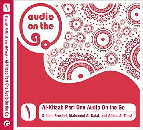 9781589011502: Al-Kitaab Part One Audio On the Go (Arabic Edition)
