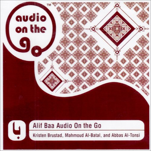 9781589011526: Alif Baa Audio on the Go (English and Arabic Edition)