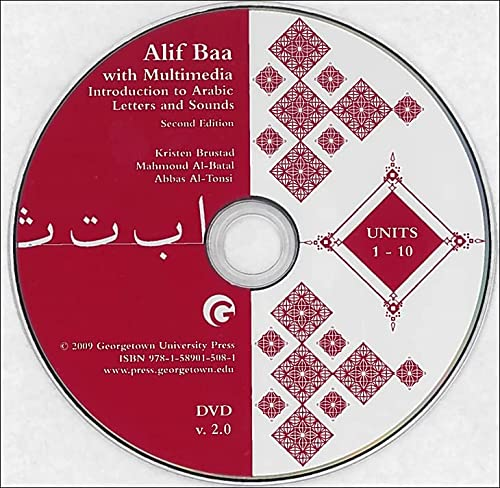 9781589015081: Replacement DVD for Alif Baa with Multimedia (Arabic Edition)