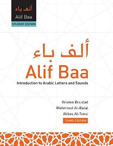 9781589016323: Alif Baa: Introduction to Arabic Letters and Sounds [With DVD]