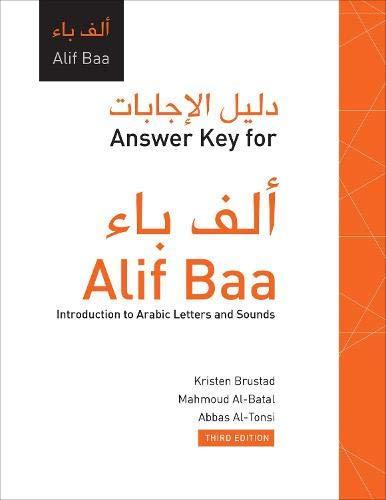 Answer Key for Alif Baa: Introduction to Arabic Letters and Sounds (Al-Kitaab Arabic Language ...