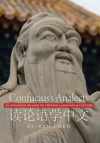 Confucius ~THE ANALECTS OF CONFUCIUS~Franklin Library 1st Edition