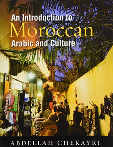 9781589016934: An Introduction to Moroccan Arabic and Culture (Arabic Edition)