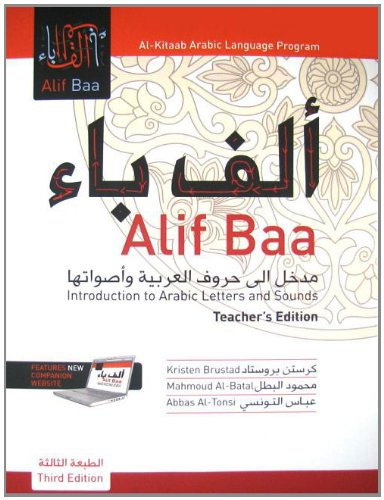 9781589017054: Teacher's Edition of Alif Baa: An Introduction to Arabic Letters and Sounds (With DVD, Third Editio) (Arabic Edition)