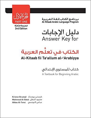 9781589017382: Answer Key for Al-Kitaab fii Ta callum al-cArabiyya A Textbook for Beginning Arabic: Part 1, 3rd Edition (Arabic Edition)