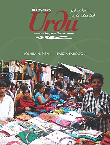 9781589017788: Beginning Urdu: A Complete Course (Urdu Edition)