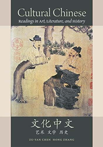 9781589018822: Cultural Chinese: Readings in Art, Literature, and History (Chinese Edition)