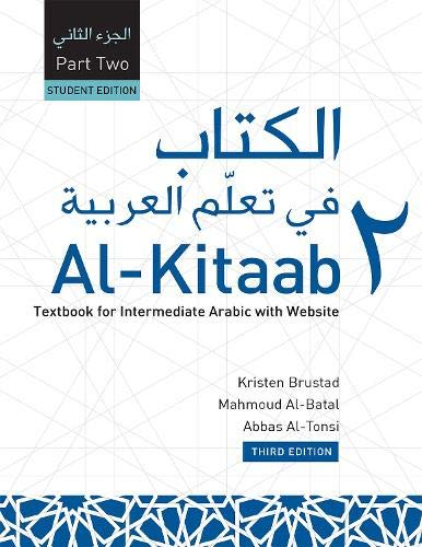 9781589019621: Al-Kitaab fii Tacallum al-cArabiyya: A Textbook for Intermediate Arabic: Part Two (Al-Kitaab Arabic Language Program) (Arabic Edition)