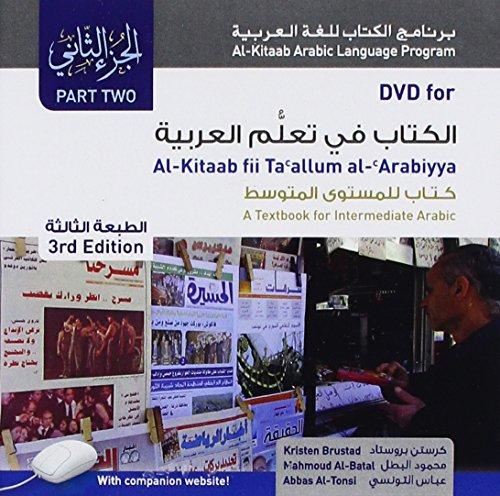 Al-Kitaab fii Tac'allum al-Arabiyya: A Textbook for: Kristen Brusted