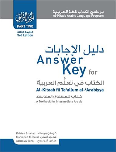 9781589019652: Answer Key for Al-kitaab Fii Ta Callum Al -Carabiyya: A Textbook for Intermediate Arabic