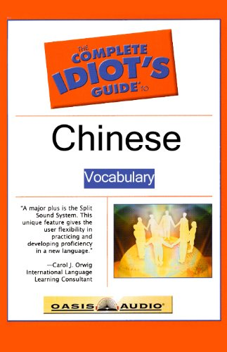 9781589262775: Complete Idiot's Guide To Chinese Vocabulary with CDROM and Cassette(s) (Complete Idiot's Guide to Languages) (Chinese Edition)