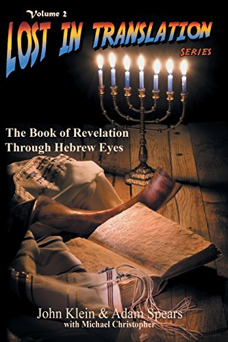 9781589302372: The Book of Revelation Through Hebrew Eyes (Lost in Translation, Vol. 2)