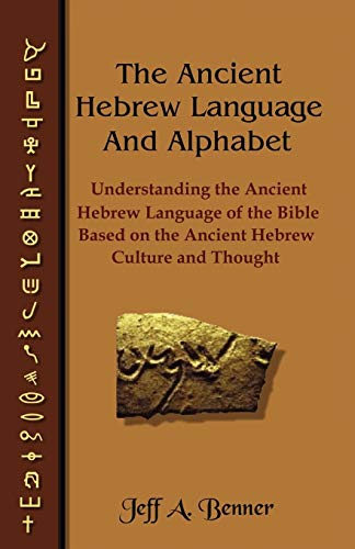 9781589395343: The Ancient Hebrew Language and Alphabet: Understanding the Ancient Hebrew Language of the Bible Based on Ancient Hebrew Culture and Thought