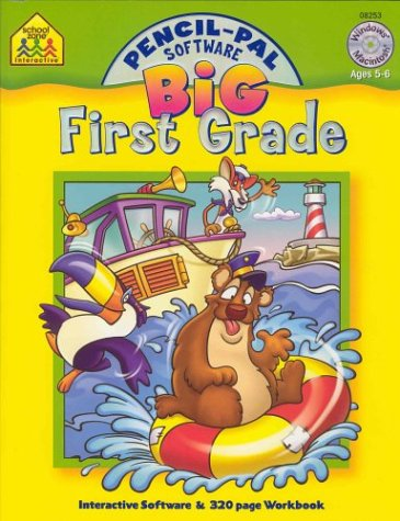 9781589478534: First Grade: Interactive Software & 320 Page Workbook