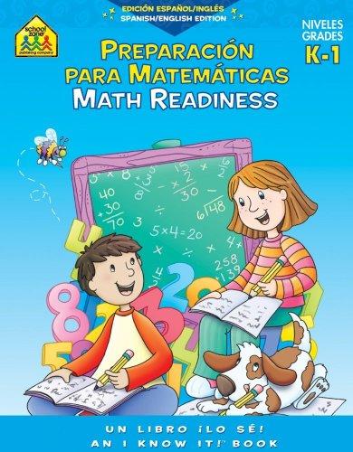 Math Readiness K-1/Preparacion para Matematicas K-1 (English: Joan Hoffman