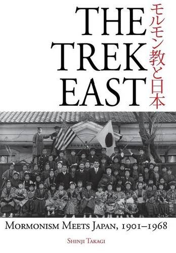 The Trek East: Mormonism Meets Japan, 1901-1968