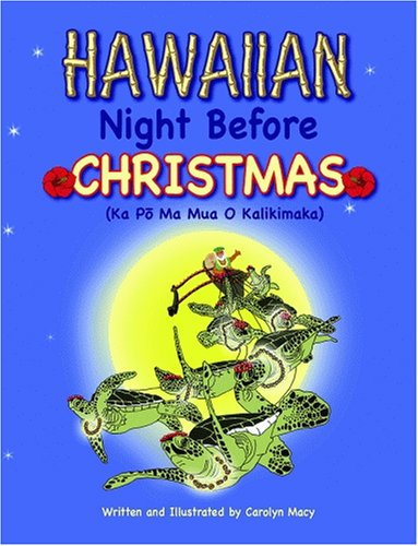 9781589805989: Hawaiian Night Before Christmas (Night Before Christmas Series)