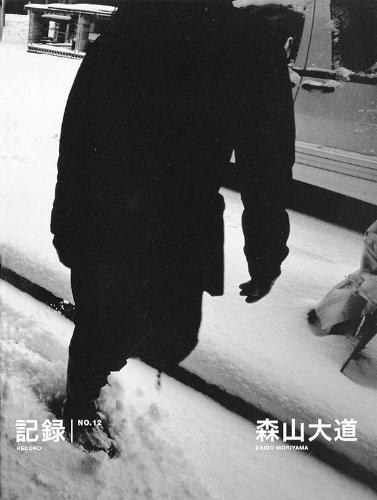 9781590052839: Record No. 12 / Kiroku No. 12