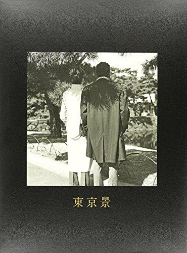 Issei Suda : Tokyokei /Anglais: Issei Suda