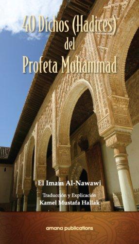 40 Dichos (Hadices) del Profeta Mohammad (Spanish: el imam al-nawwawi