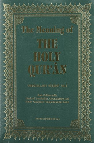 The Meaning Of The Holy Quran: Holy Quran (1590080262) by Ali, Abdullah Yusuf