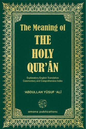 9781590080795: The Meaning of The Holy Qur'an: Explanatory English Translation, Commentary and Comprehensive Index