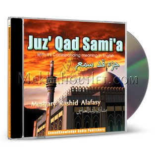 9781590100462: Juz' Qad Sami'a Tarteel Recitation with a Verse-by-Verse Reading of its Meaning in English (2 CDs) by Meshary Rashid Alafasy