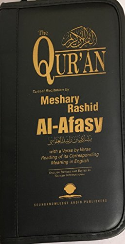 9781590100875: The Qur'an with English Narration Tarteel Recitation with a Verse-by-Verse Reading of its Meaning in English (46 CDs) by Meshary Rashid Alafasy