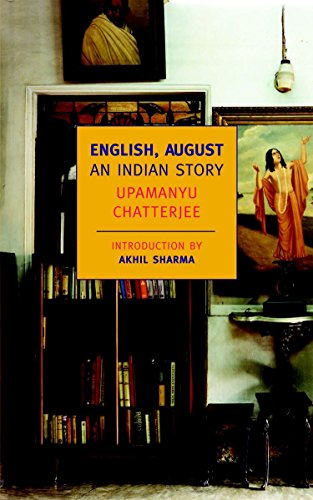 9781590171790: English, August: An Indian Story