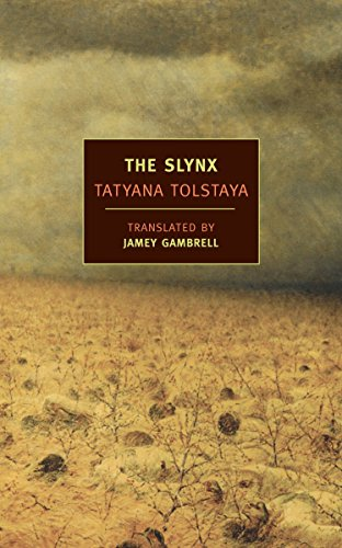 9781590171967: The Slynx (New York Review Books Classics)