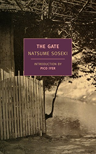 9781590175873: The Gate (New York Review Books Classics)