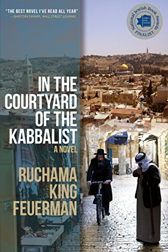 In The Courtyard Of The Kabbalist (Paperback)